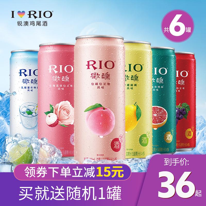 RIO微醺锐澳小美好鸡尾酒预调酒套装6口味洋酒果酒330ml*6罐整箱