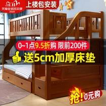 全实木上下床双层床高低床子母床上下铺木床两层衣柜双人床儿童床