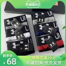 Under Armour安德玛内裤男潮牌ck纯棉透气平角UA运动速干四角短裤