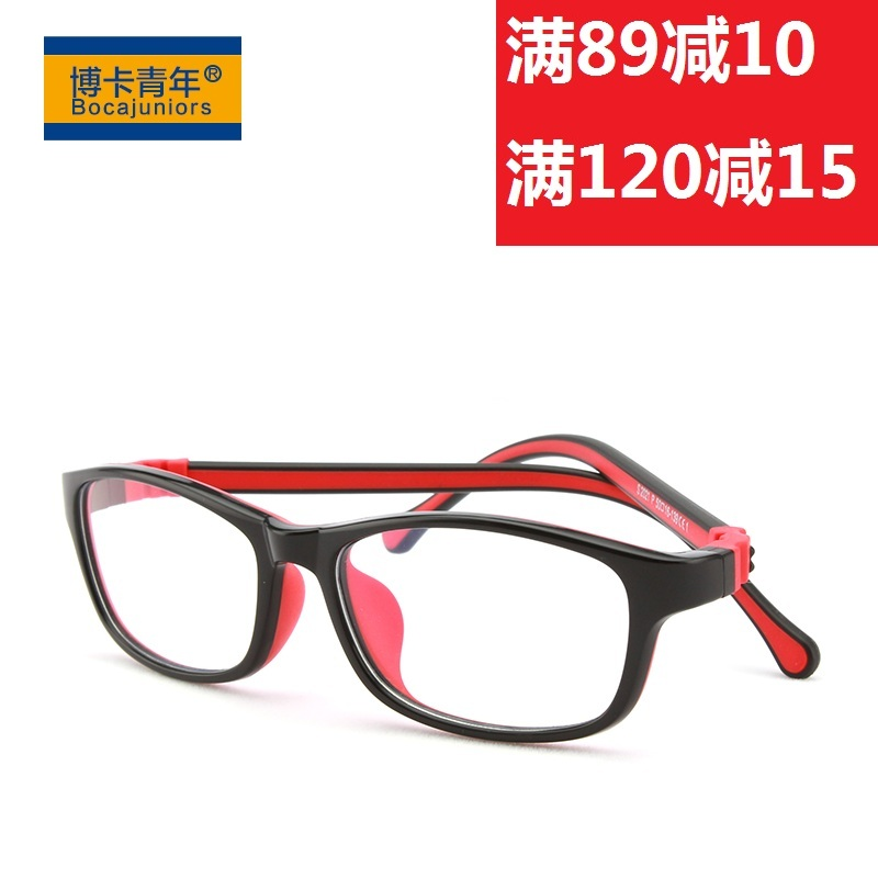 Boca youth online class childrens blue light proof glasses silica gel radiation proof eyes mobile phone computer eye protection children