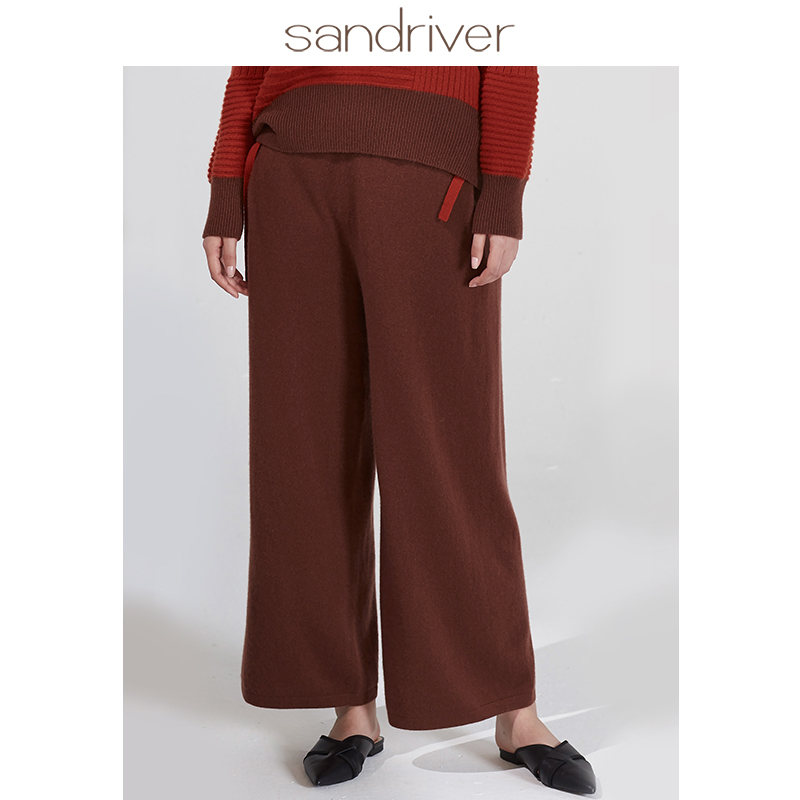 Sandriver high end cashmere nine point wide leg pants knitted trousers slim solid color loose and comfortable