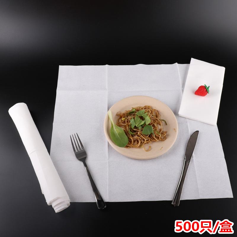 *一次性牛排纸口布纸餐垫纸白色西餐垫纸环保餐巾纸餐饮用纸巾50