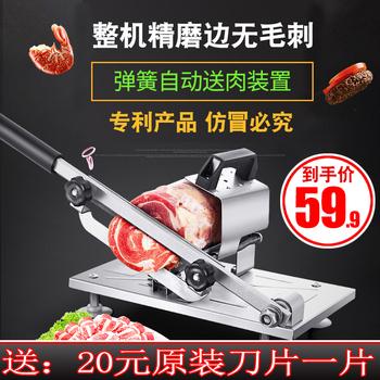 尊帝宁羊肉卷切片机家用手动切牛肉年糕阿胶冻熟水果蔬菜土豆刨器