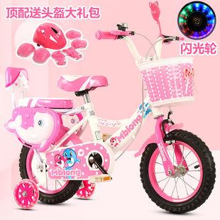 儿童礼物儿童自行车女孩男孩童车2 10岁小孩单车小孩自行车