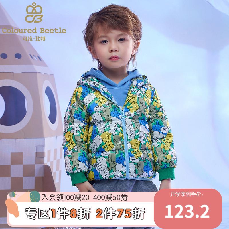 可拉比特童装轻薄羽绒服男童反季儿童冬装中长款2021新款中小童潮