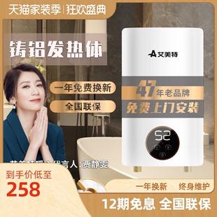 艾美特即热式 电热水器家用快速热小型卫生间淋浴洗澡机恒温免储水