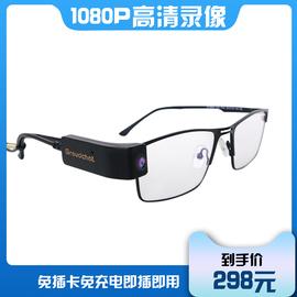 智能眼镜 电脑摄像头连手机1080P高清便携拍照安防产品录像记录仪图片