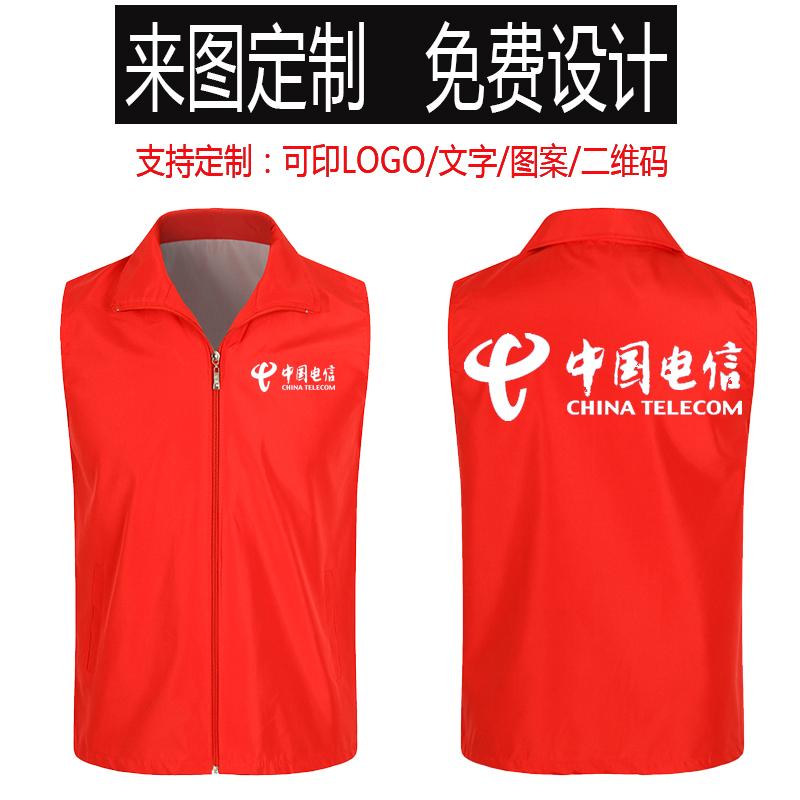 招生记者马甲自愿者家私店投递员店庆烘焙清洁料理禁毒茶366258