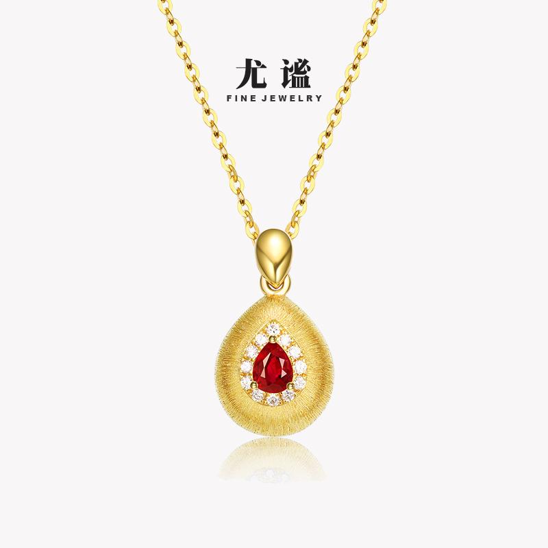 尤谧珠宝 18k黄金鸽血红宝石钻石吊坠复古布契拉丝项链七夕礼物爱
