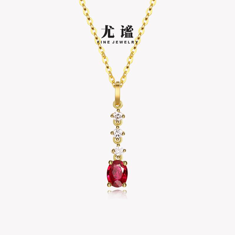 尤谧珠宝 18k黄金鸽血红宝石吊坠祖母绿钻石锁骨项链小众复古礼物