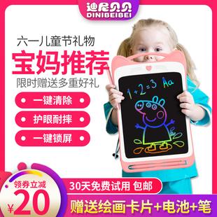 儿童液晶手写板可充电宝宝家用大尺寸小黑板涂鸦画画板电子写字板图片