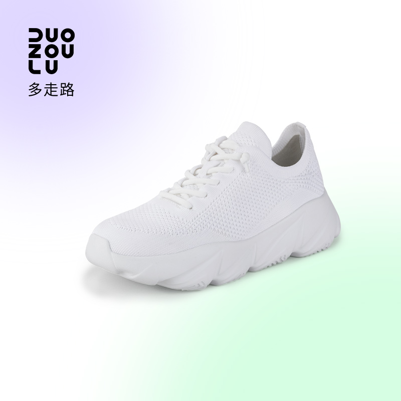 Duozoulu walking 2021 spring and summer new men and women straps old shoes domestic shoes walking shoes casual shoes