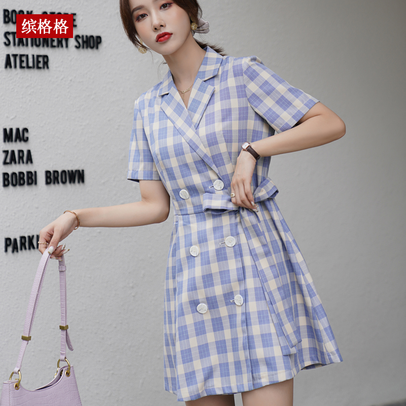 Skirt 2020 new summer Plaid small purple potato suit collar Lavender dress waist show thin femininity