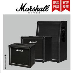 马歇尔MARSHALL MX212AR MX112马勺MX212R电吉他音箱百变龙喇叭