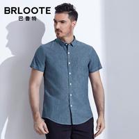查看Brloote/巴鲁特短袖衬衫男 舒适透气棉麻蓝绿短袖上衣  夏装价格