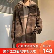 新款春季2021毛呢外套女韩版显瘦小西装格子羊绒复古双面羊毛大衣