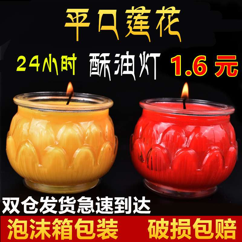 Масленные свечи Артикул 634044981714