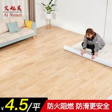 家用地板革加厚耐磨防水出租房水泥地直接铺地贴纸自粘PVC地板革