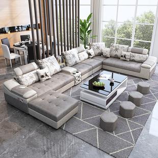 简约现代2020乳胶科技皮布艺沙发大小户型组合客厅转角大沙发整装图片