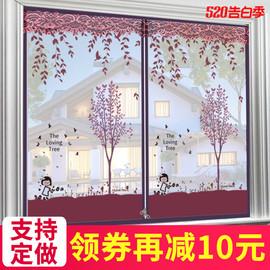 防蚊纱窗自粘型窗户纱网魔术贴沙窗磁性磁铁装家用门帘隐形可拆卸图片