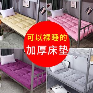 舍单人0.9m1.5m床垫被1.8m床褥2米双人1.2米10cm加厚床垫子学生宿