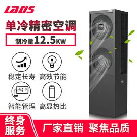 雷迪司LADS空调风冷基站机房精密空调12.5KW/5P单冷水平上送风LNA130C1Y0AW实验室计算机专用