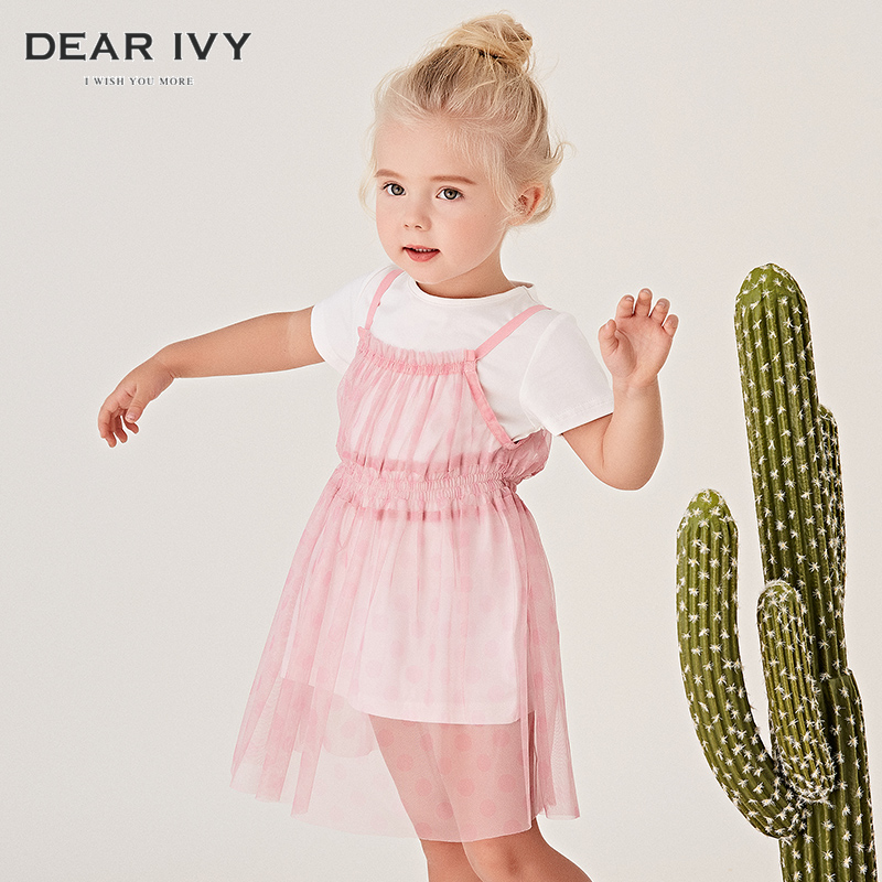 Dear ivy / ivy kids 2020 summer new girls dress nubao dress suit two piece set