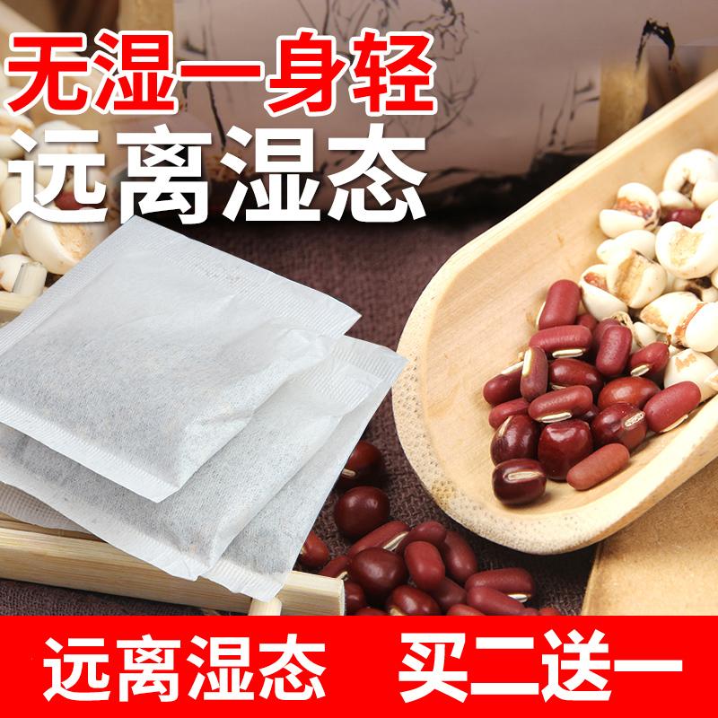红豆袪湿去湿气湿胖祛痘养颜茶