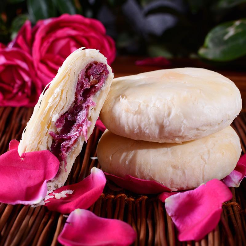 康云特盒装400克玫瑰鲜花饼 云南特产正宗传统糕点心手工现做零食