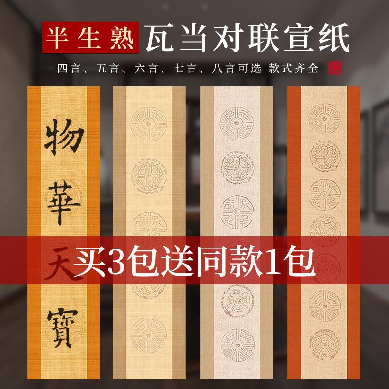Глиняные печати  Артикул 640259421144