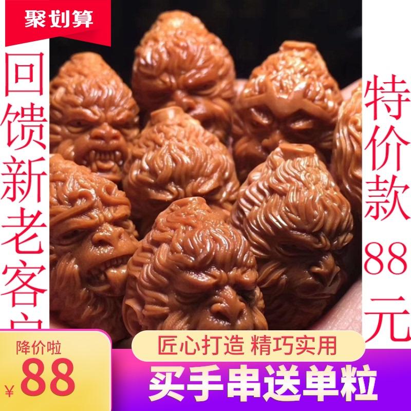 Разные сувениры из косточек фруктов Артикул 613596989741