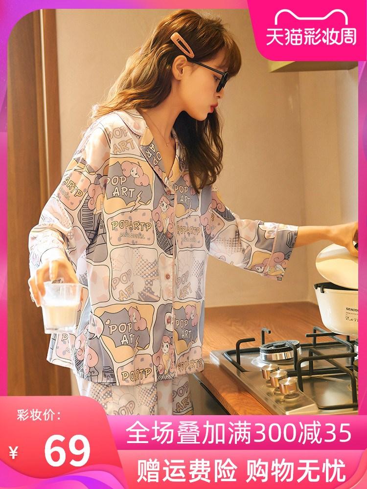 网红爆款睡衣女夏季冰丝韩版可爱两件套装性感薄款短袖家居服夏天