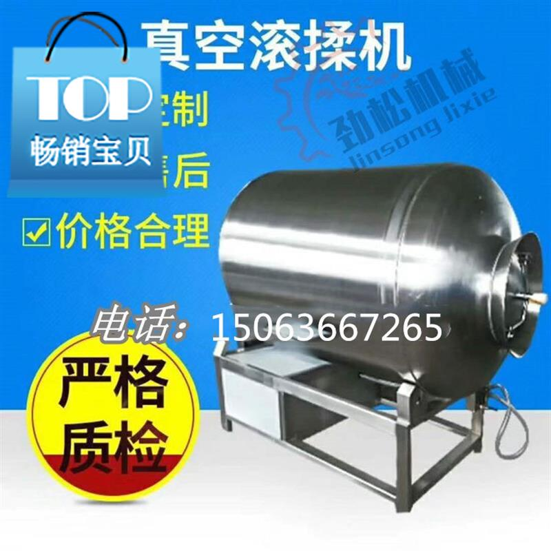 Commercial Vacuum kneading machine pickling machine stainless steel drum type meat fish seafood small 5 vacuum curing