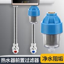 家用电热水器自来水洗衣机龙头前置过滤器可拆洗滤水净水器配件