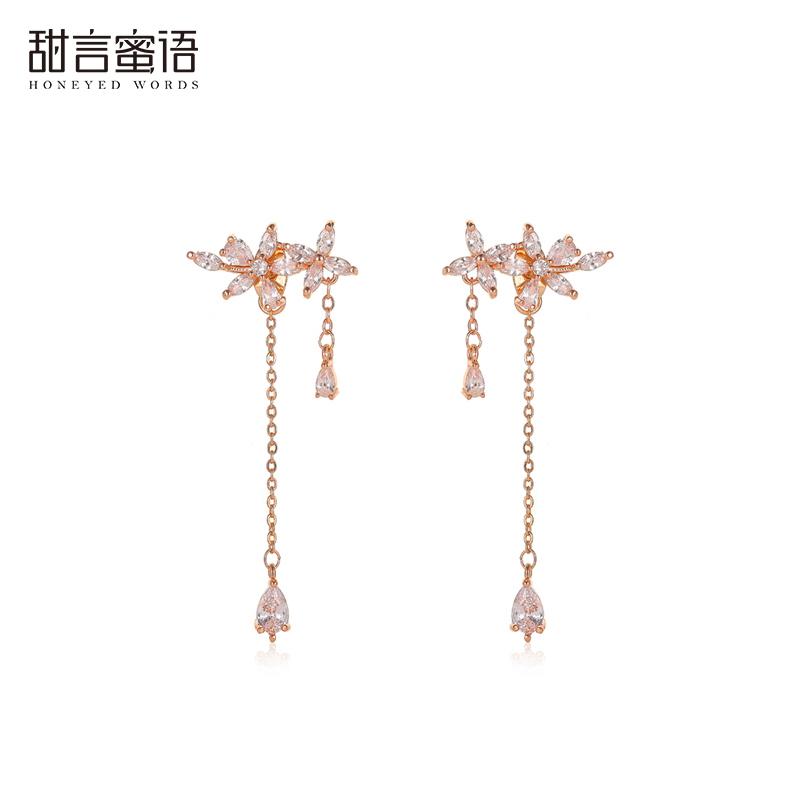 Korean fashion micro inlaid leaf Tassel Earrings 925 silver needle elegant lady Sen series small earrings earrings