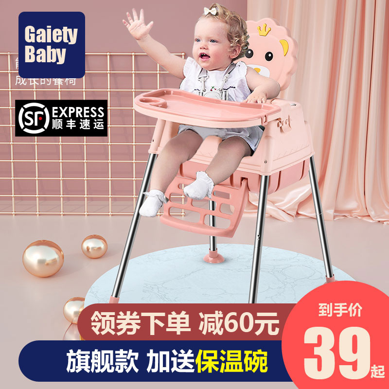 智恩宝 婴儿可折叠餐椅