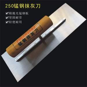 腻子刀铁板抹子刮腻子工具/齿形不锈钢抹泥刀瓷砖海绵批刀收光刀