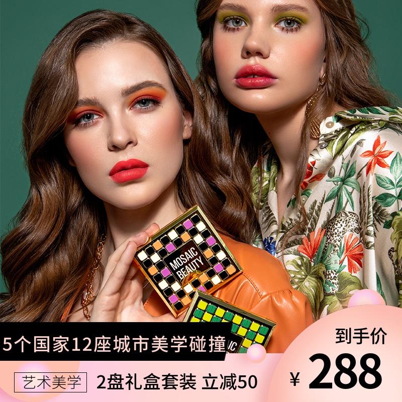 Косметические наборы для макияжа Артикул 618369834538