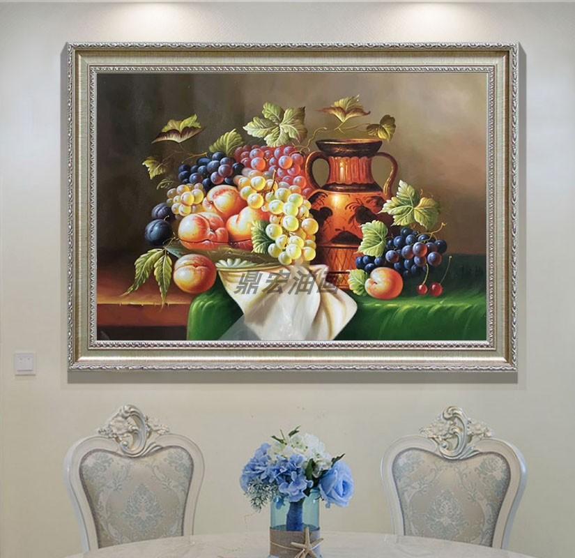 鼎宏油画纯手工绘制欧式静物高级水果盘子横幅客厅餐厅装饰挂壁画