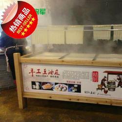 豆h油皮机66酒店饭店专用腐竹油皮机养生豆油皮机器豆皮机