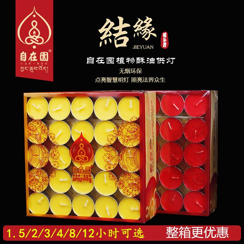 Масленные свечи Артикул 642971214824