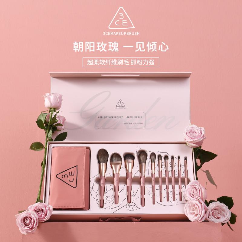 3CE专业化妆刷套装超柔软高档全套高颜值生日礼物送女生闺蜜礼盒
