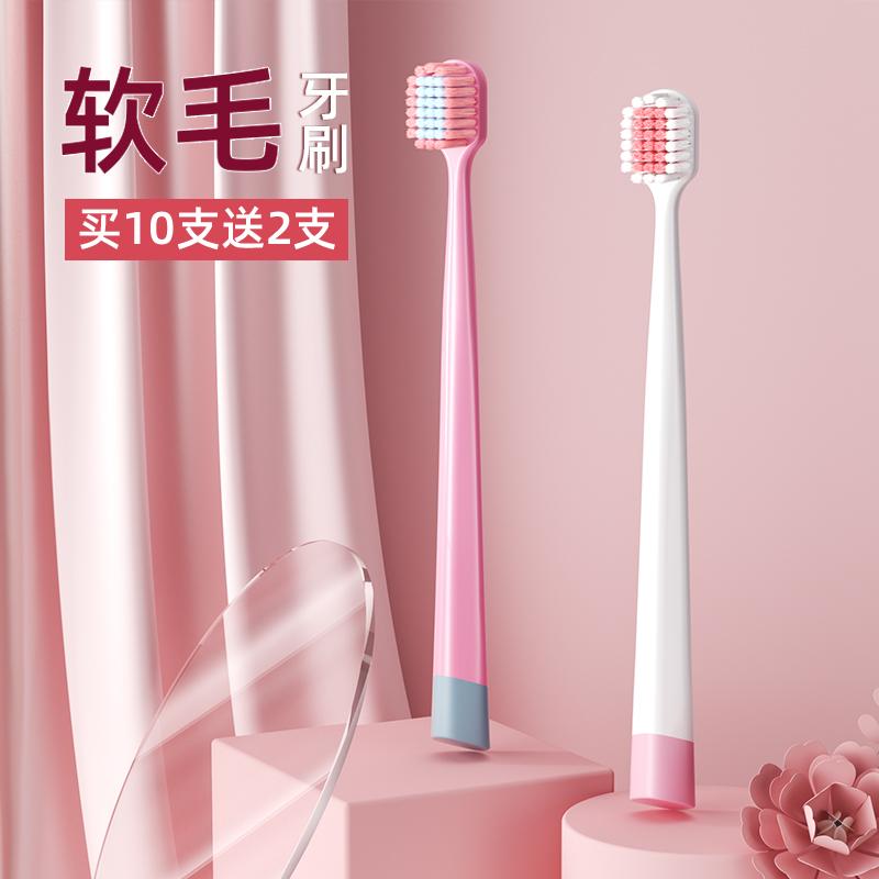 软毛家庭装成人纳米家用大人牙刷质量怎么样