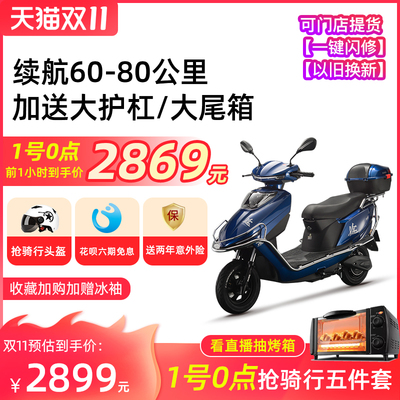 Lvjia electric car 72V electric car battery long battery life takeaway car transportation electric two-wheeled motorcycle