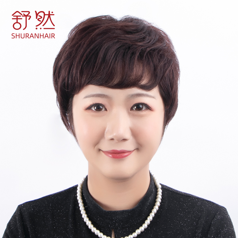 Mother wig, female short hair, middle-aged and old peoples real hair, natural old peoples hair, human hair, full head set 109