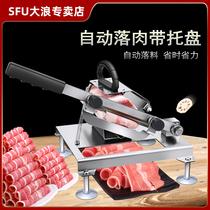 牛羊肉卷切片机商用全自动切肉机电动肥牛冻肉羊肉片机刨肉机3032