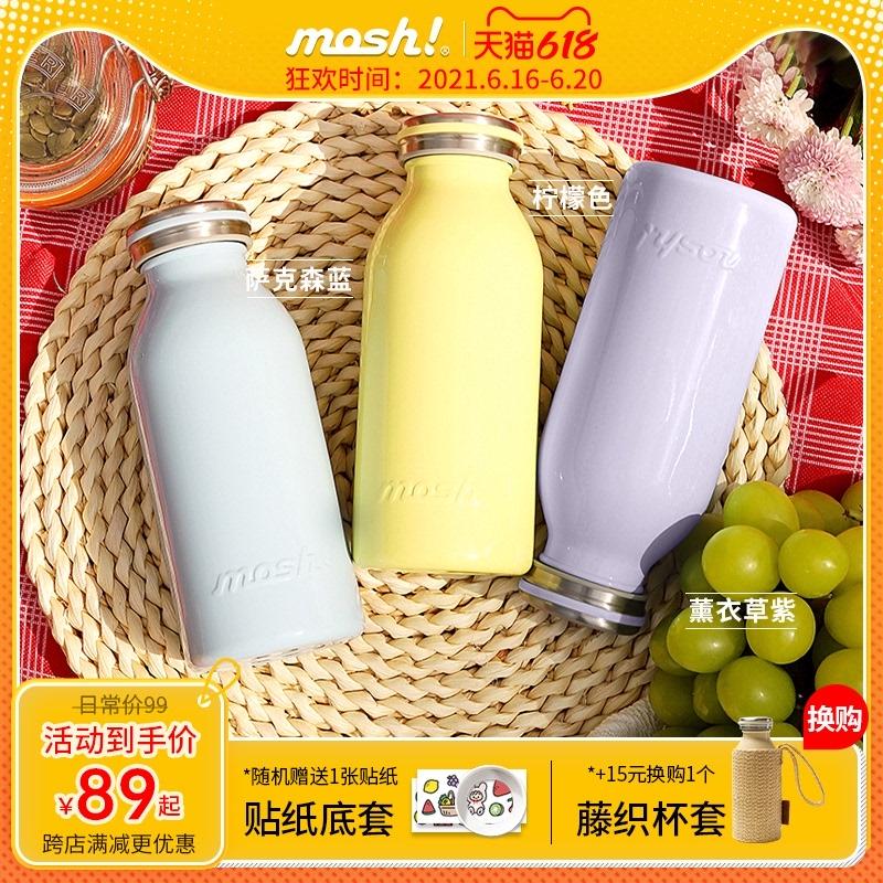 日本mosh保温杯女可爱简约便携小不锈钢保温保冷杯牛奶瓶350ml