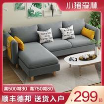 小户型沙发两用可折叠出租房沙发床简易懒人布艺沙发家用客厅卧室