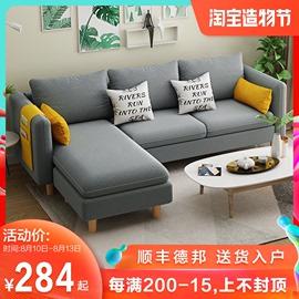 布艺沙发小户型客厅北欧双人简约现代卧室服装店出租房用三人沙发图片