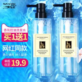 洗发水持久留香味男女控油去屑止痒护发素沐浴露套装柔顺改善毛躁